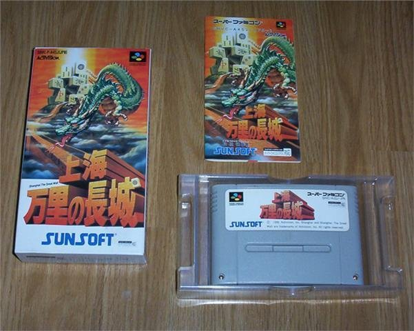 Snes Japan: Shanghai Great Wall of China ★