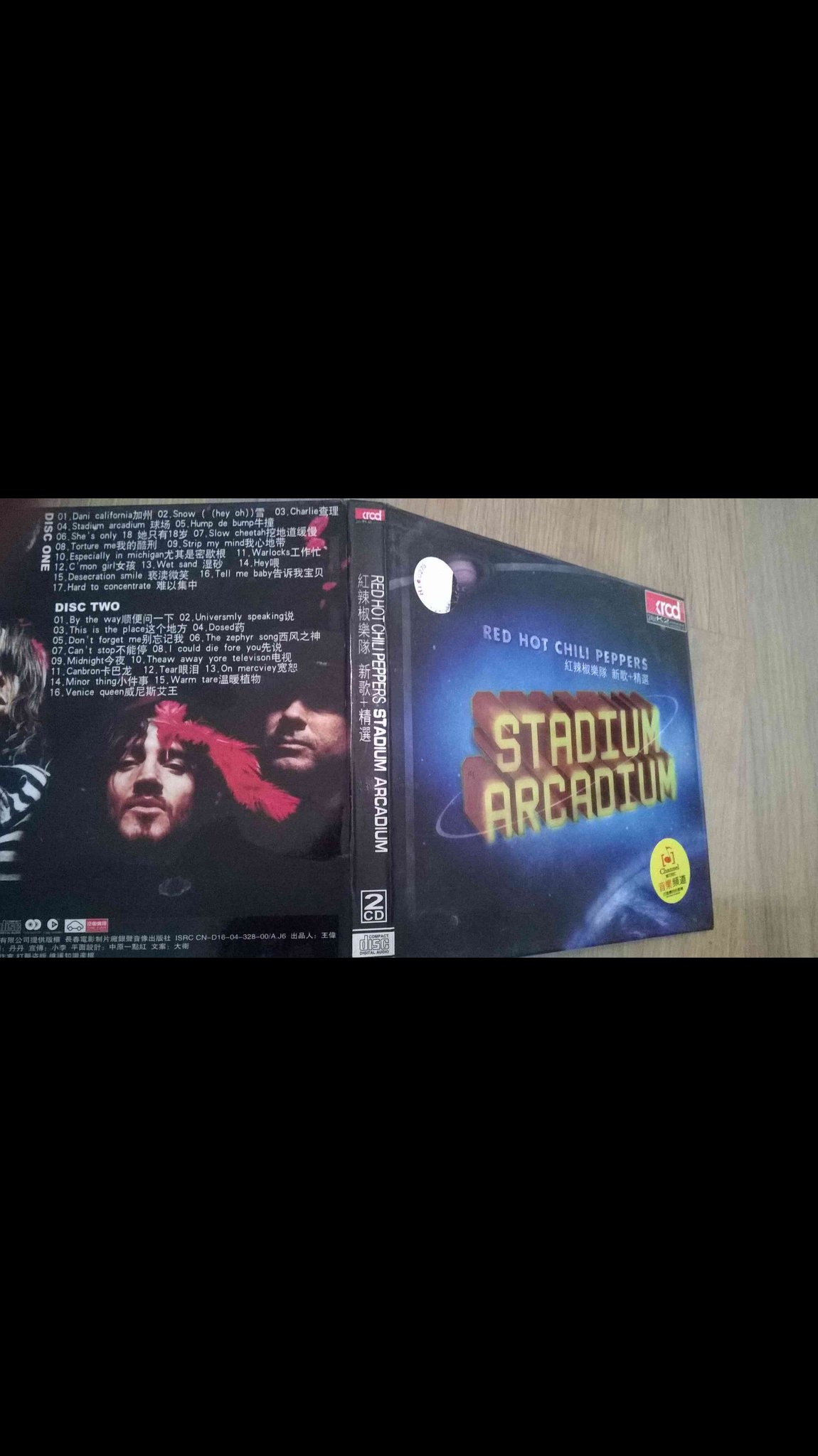 Red Hot Chili Peppers - Stadium Arcadium, CD