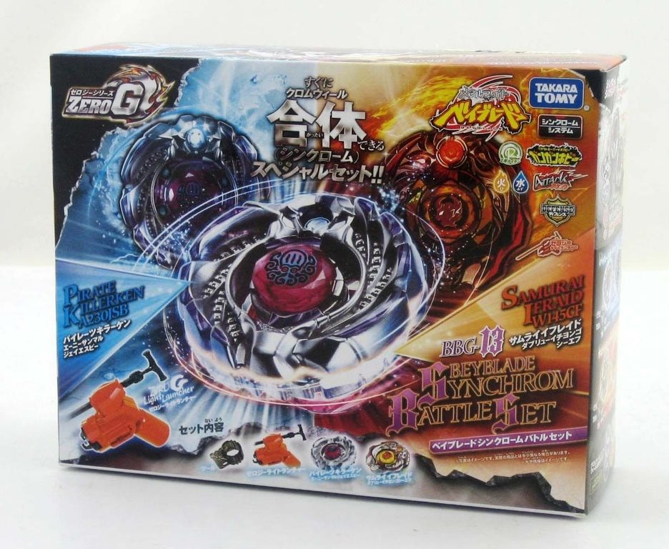 Beyblade Synchrom Battle Set  - - - Takara Tomy 3b0c76