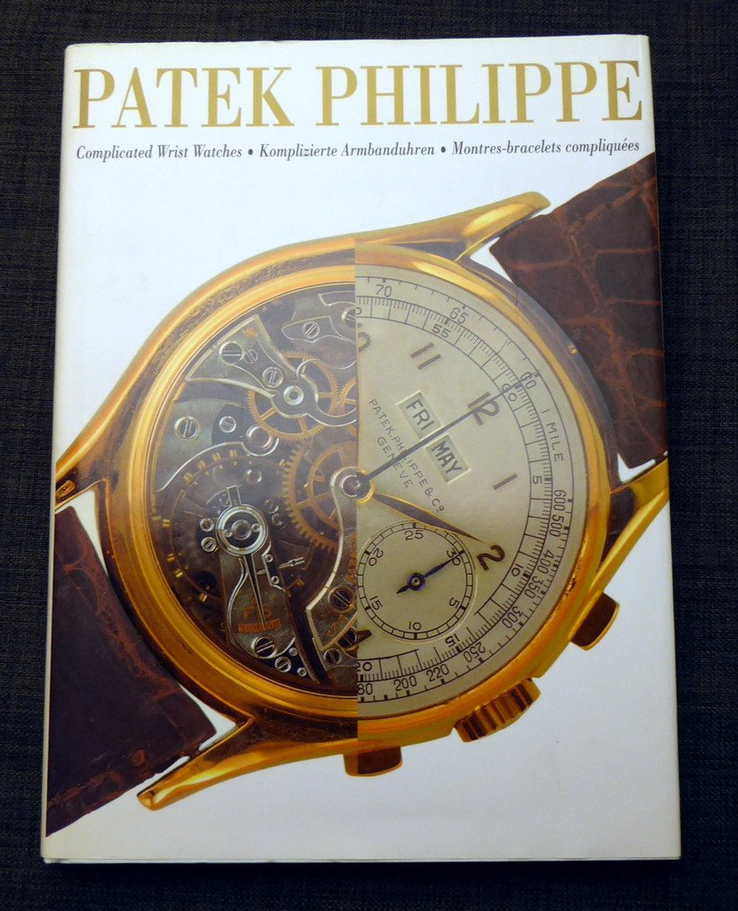 PATEK PHILIPPE COMPLICATED WRIST WATCHES