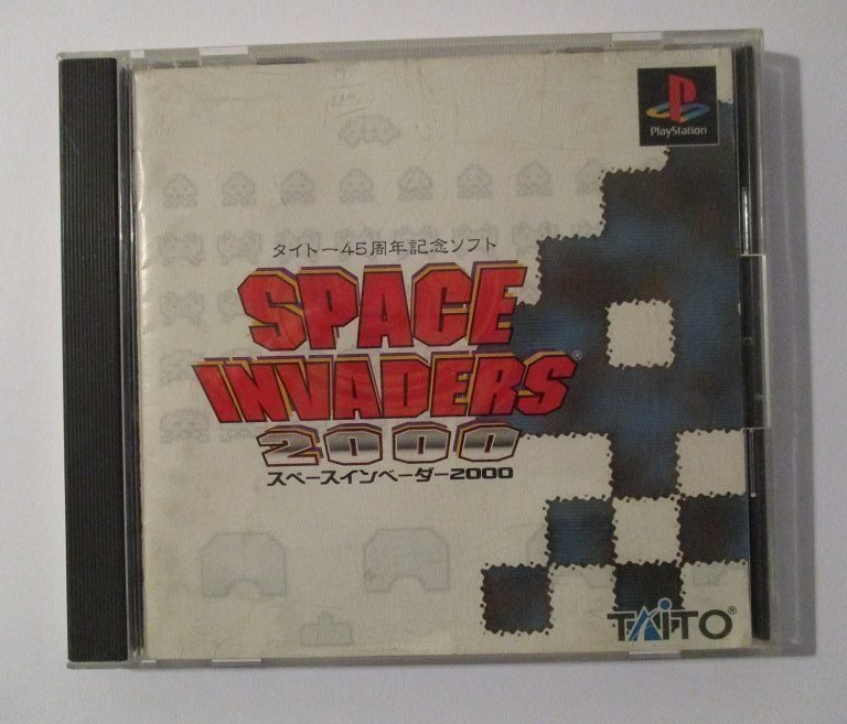 Space Invaders 2000! Taito!