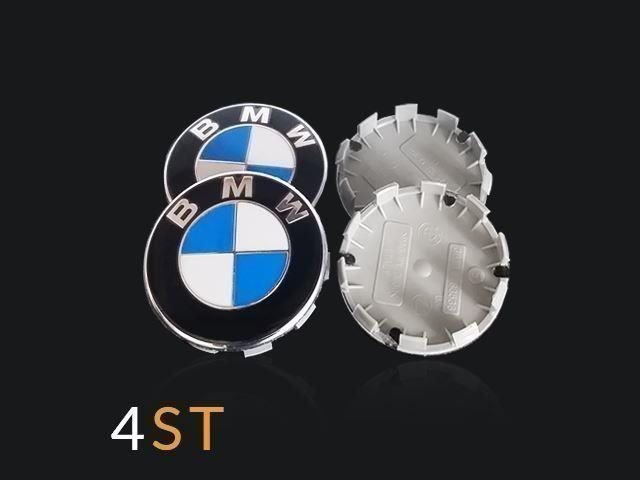 BMW Centrumkåpor - Original look(4-pack)