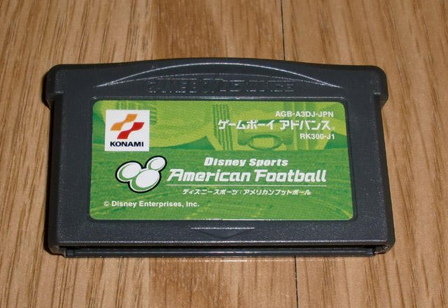 GBA: Disney All-Star Sports American Fotball ★