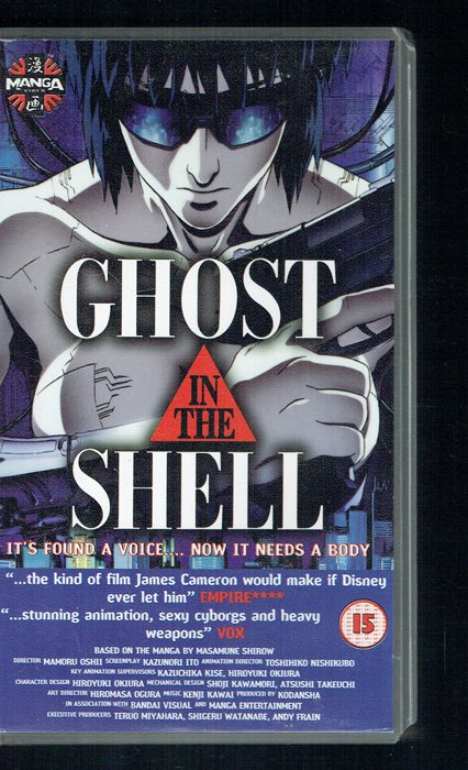VHS - Ghost in the shell