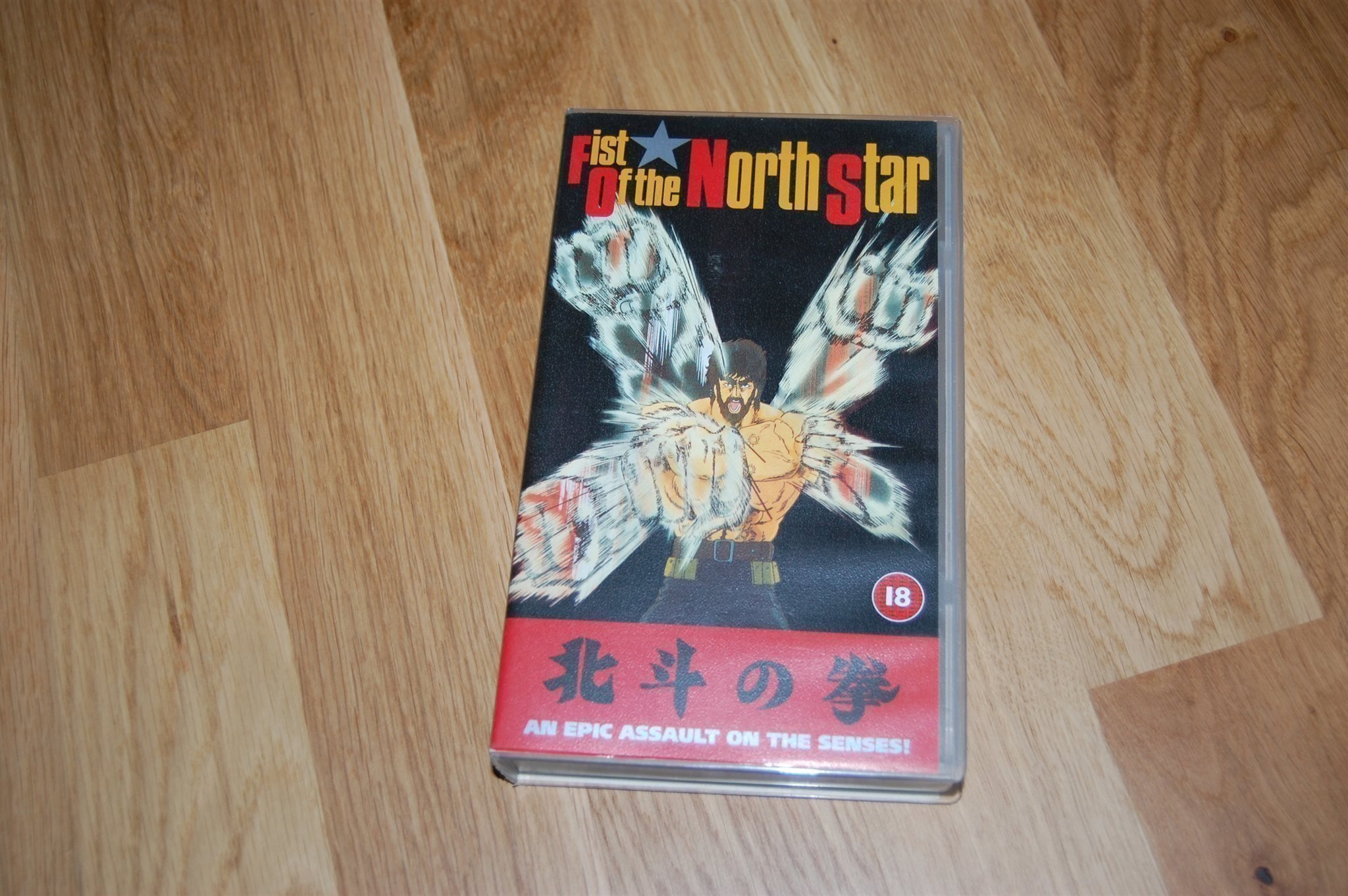 2st Fist of the North Star, VHS filmer, Manga v   (349937684) ᐈ Köp