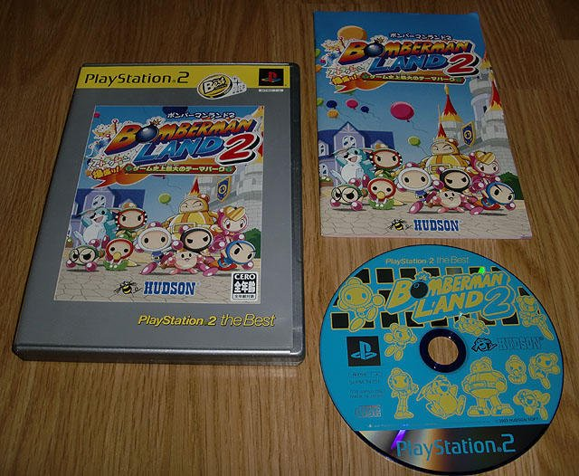 PS2 Japan: Bomberman Land 2 ★
