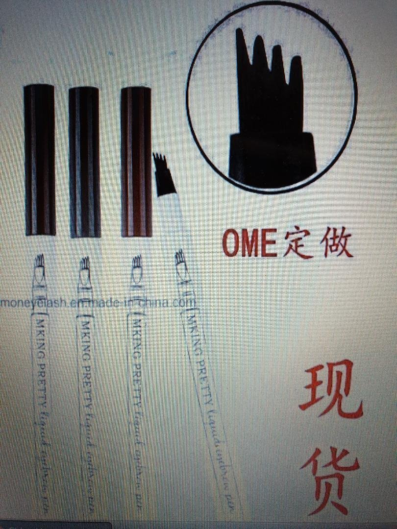 Cosmetics Liquid Eyebrow Pencil with Eyebrow Brush in 3 colors