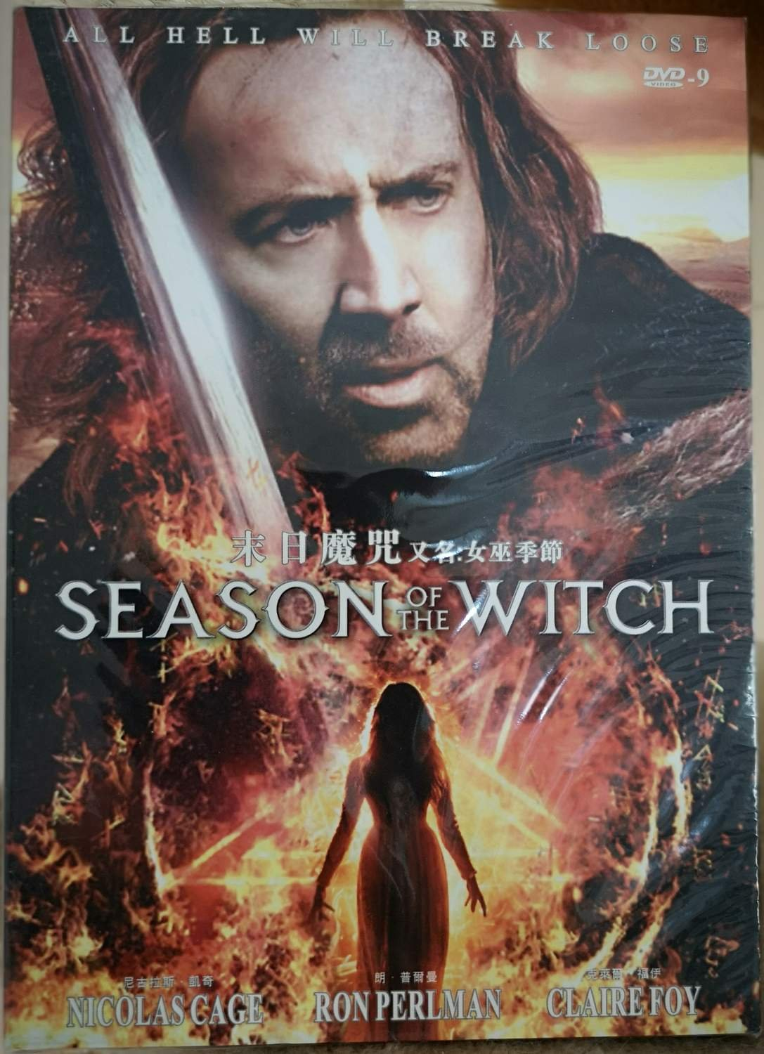 DVD Season of the Witch med bla Nicolas Cage. Engelska - Ny, inplastad, Region 1