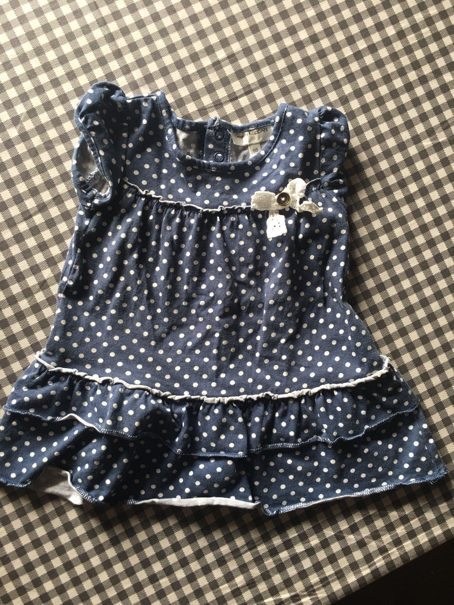 d3a022571f2a Prickig klänning strl 68, Kappahl (319255593) ᐈ Köp på Tradera