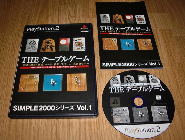 PS2 Japan: Simple 2000 Series Vol. 1: The Table Game ★