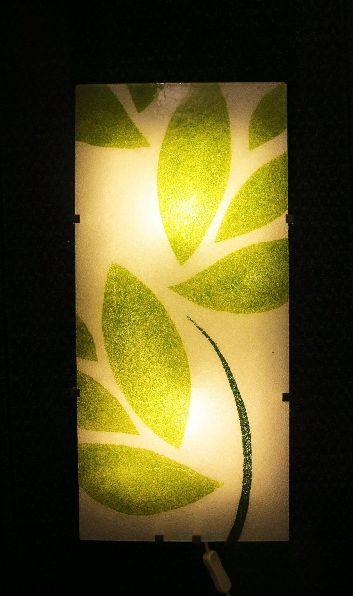 IKEA Gyllen Retro Vintage Vägglampa lampa i Met.. (419018359