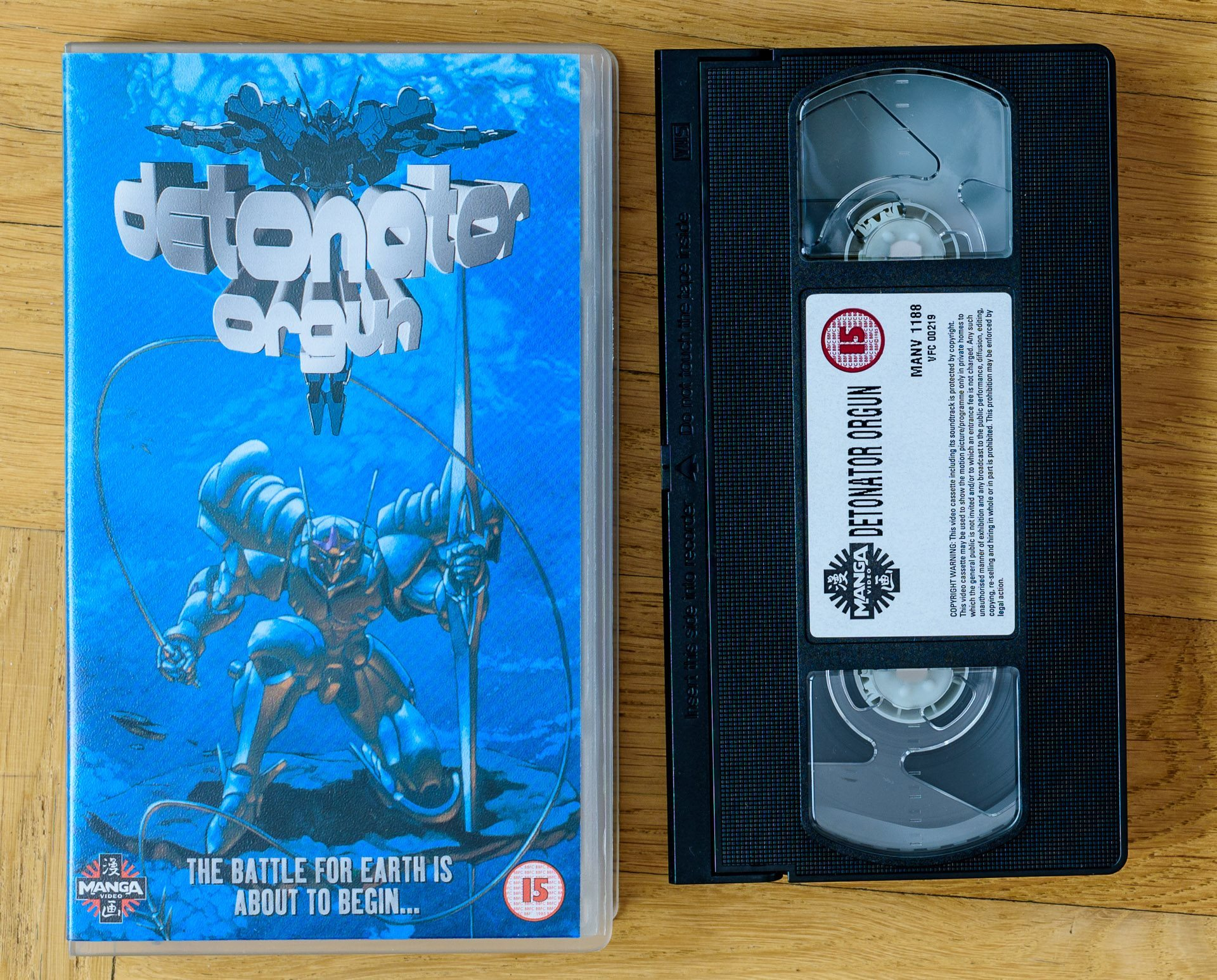Detonator Orgun - Manga Video - PAL VHS - 1997 (353166587