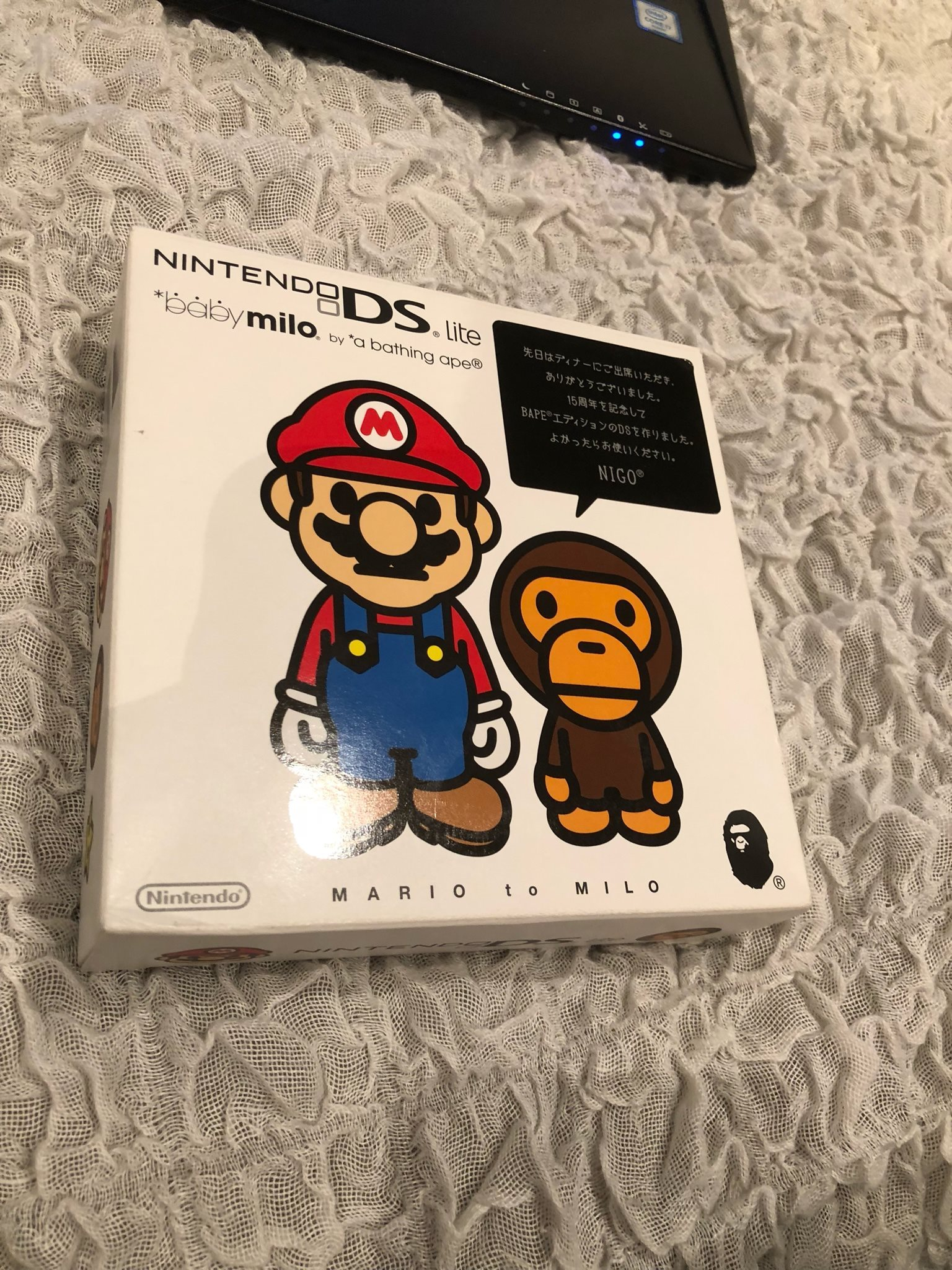 Mario milo Nintendo DS bathing ape