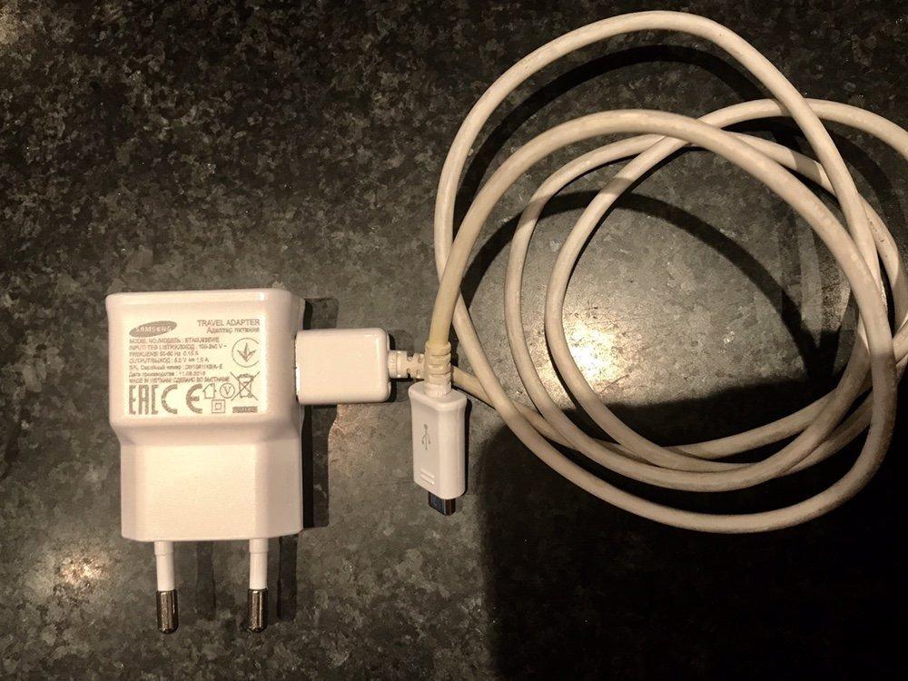 Samsung laddare inkl kabel. (358292887) ???Köp på Tradera