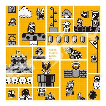 Puzzle Super Mario 30th Anni.Yellow