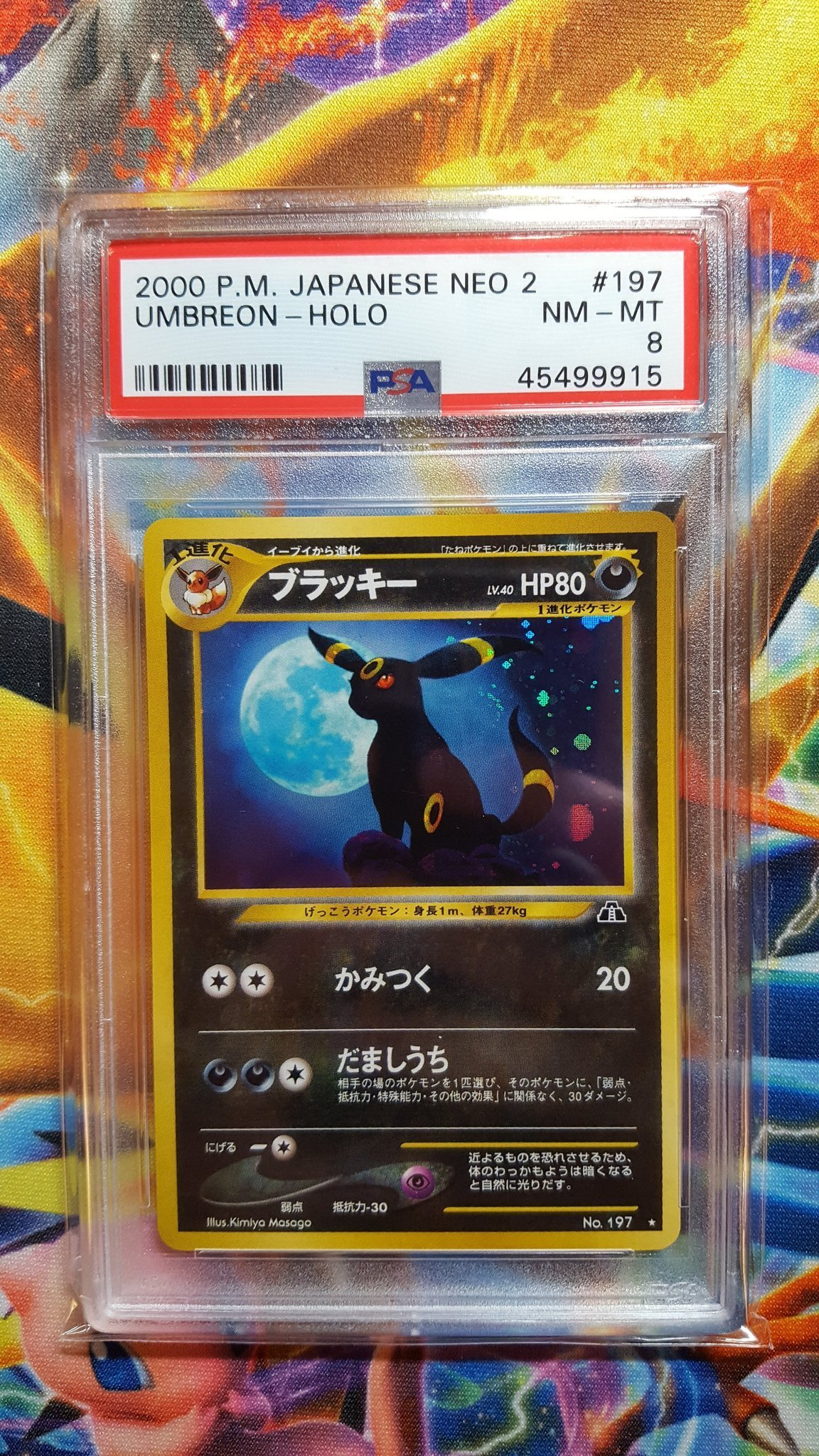 Pokemon Japansk Neo Discovery Umbreon PSA 8