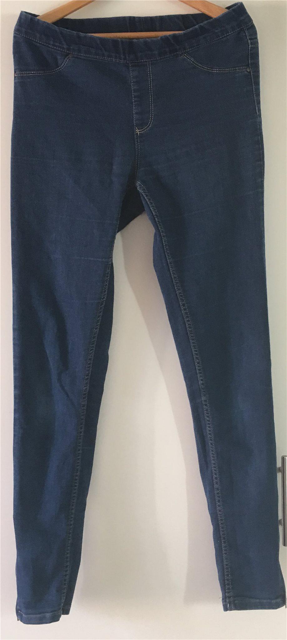 jeans leggings cubus