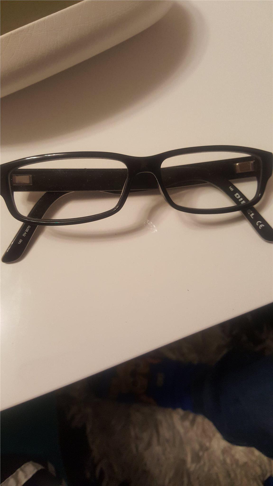 Snygga disel glasögon (341432778) ᐈ Köp på Tradera dfd49c31aa14a