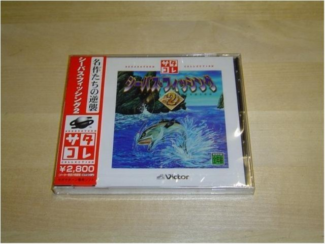 SEABASS FISHING 2 VALUE EDITION TILL SEGA SATURN *SEALED*
