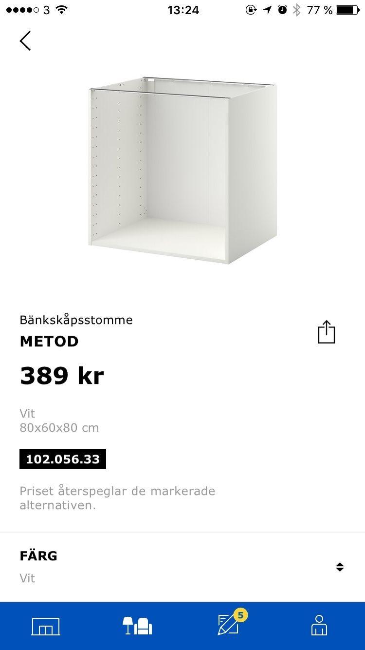Ikea stomme högskåp och bänkskåp på Tradera.com - Övrigt - Hem och