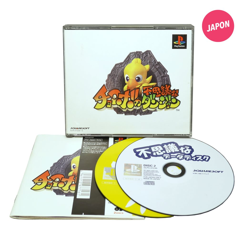 Chocobo Dungeon / Chocobo no Fushigi na Dungeon med spine (JAP / PS1)