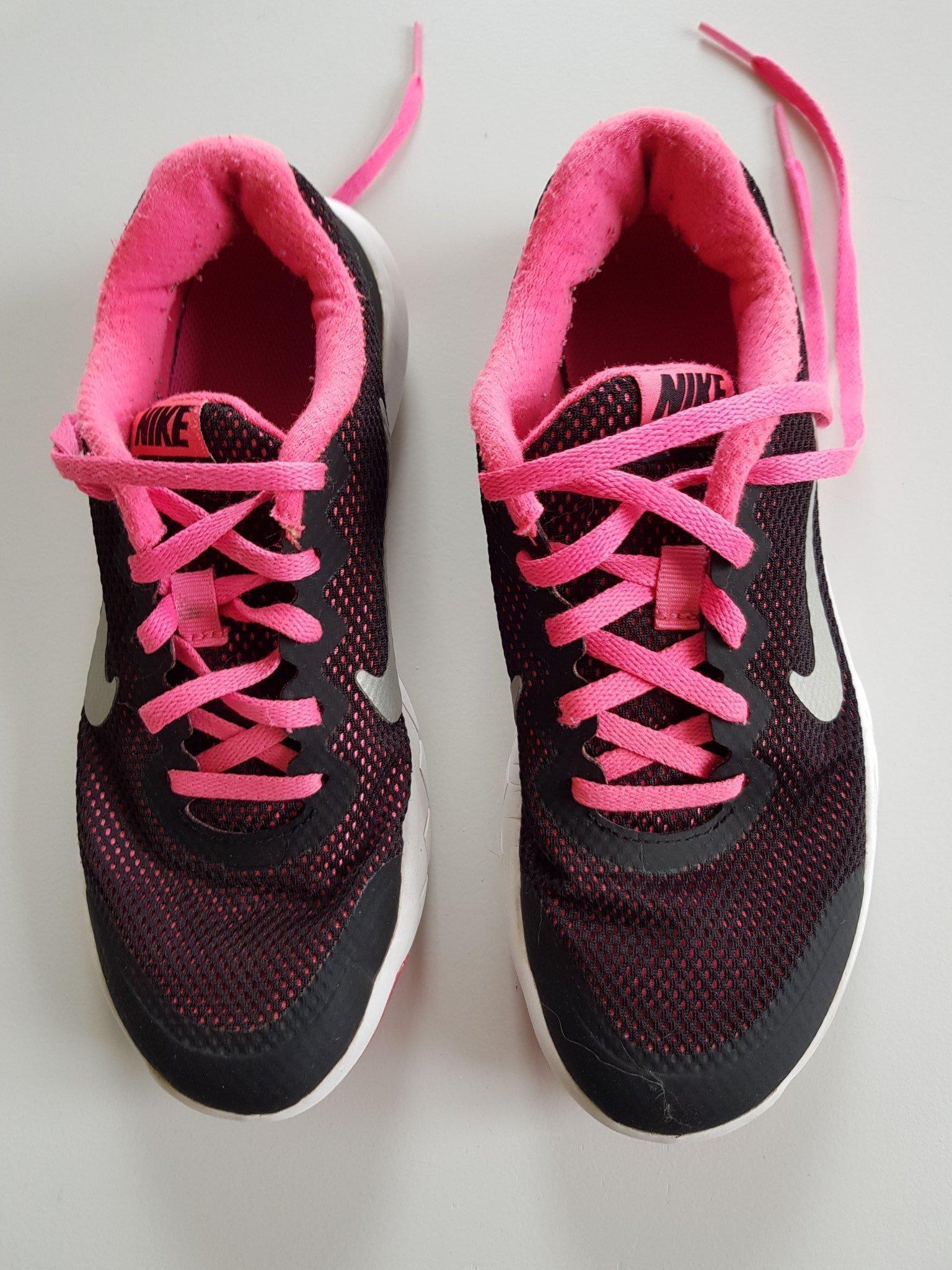 Nike skor storlek 36,5 (357508060) ? K?p p? Tradera