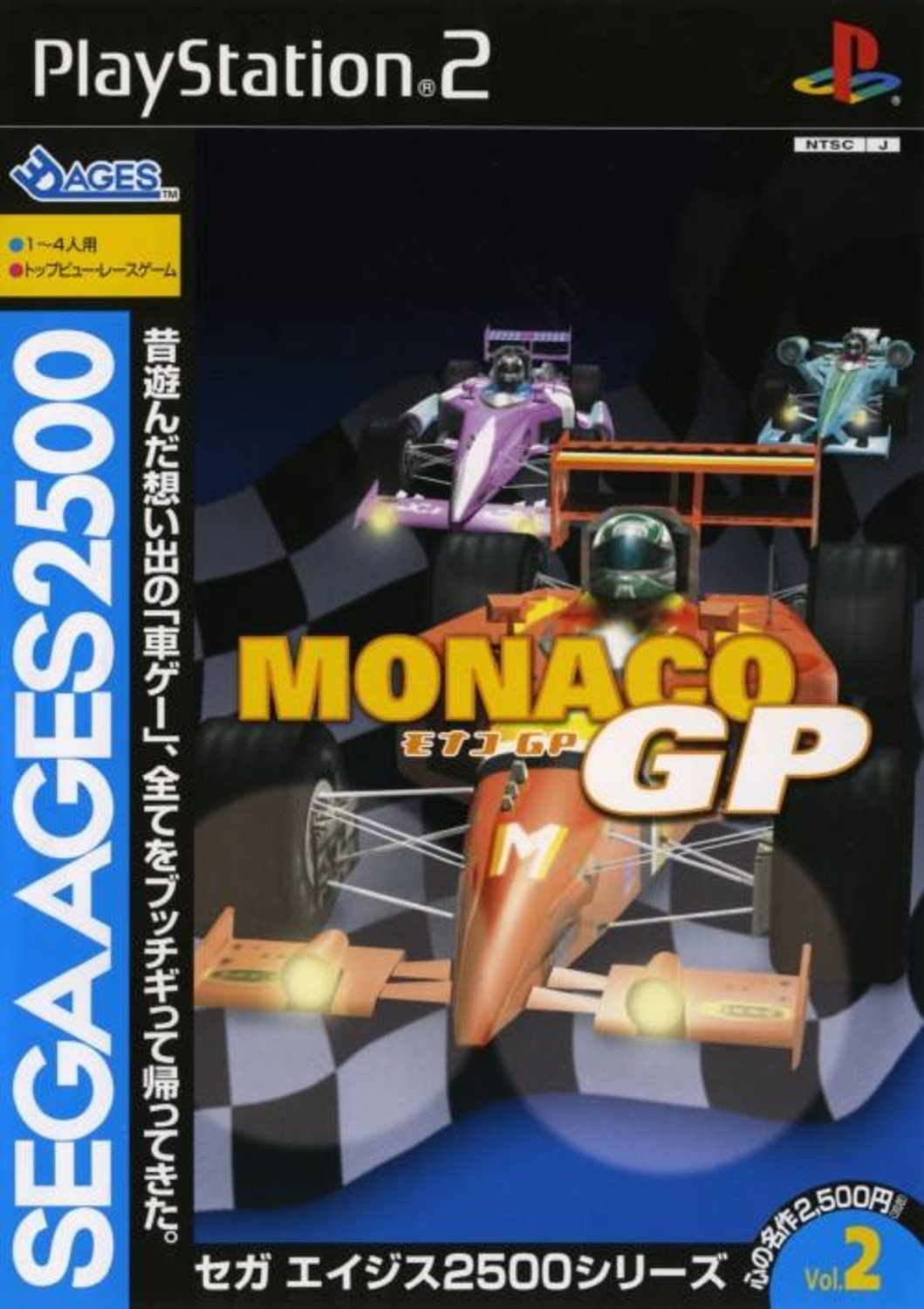 Sega Ages 2500 vol 2: Monaco GP - Japan - Playstation 2