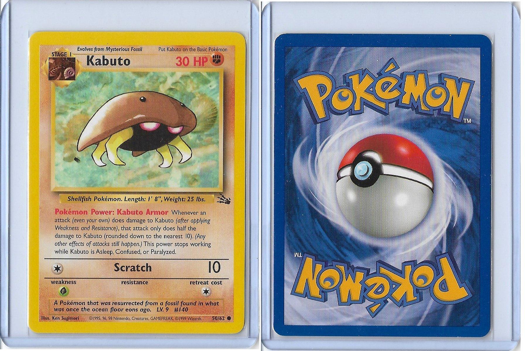 Kabuto - 50/62 - Common, Pokemon Kort, Fossil (408503248 ...  Kabuto Pokemon Fossil