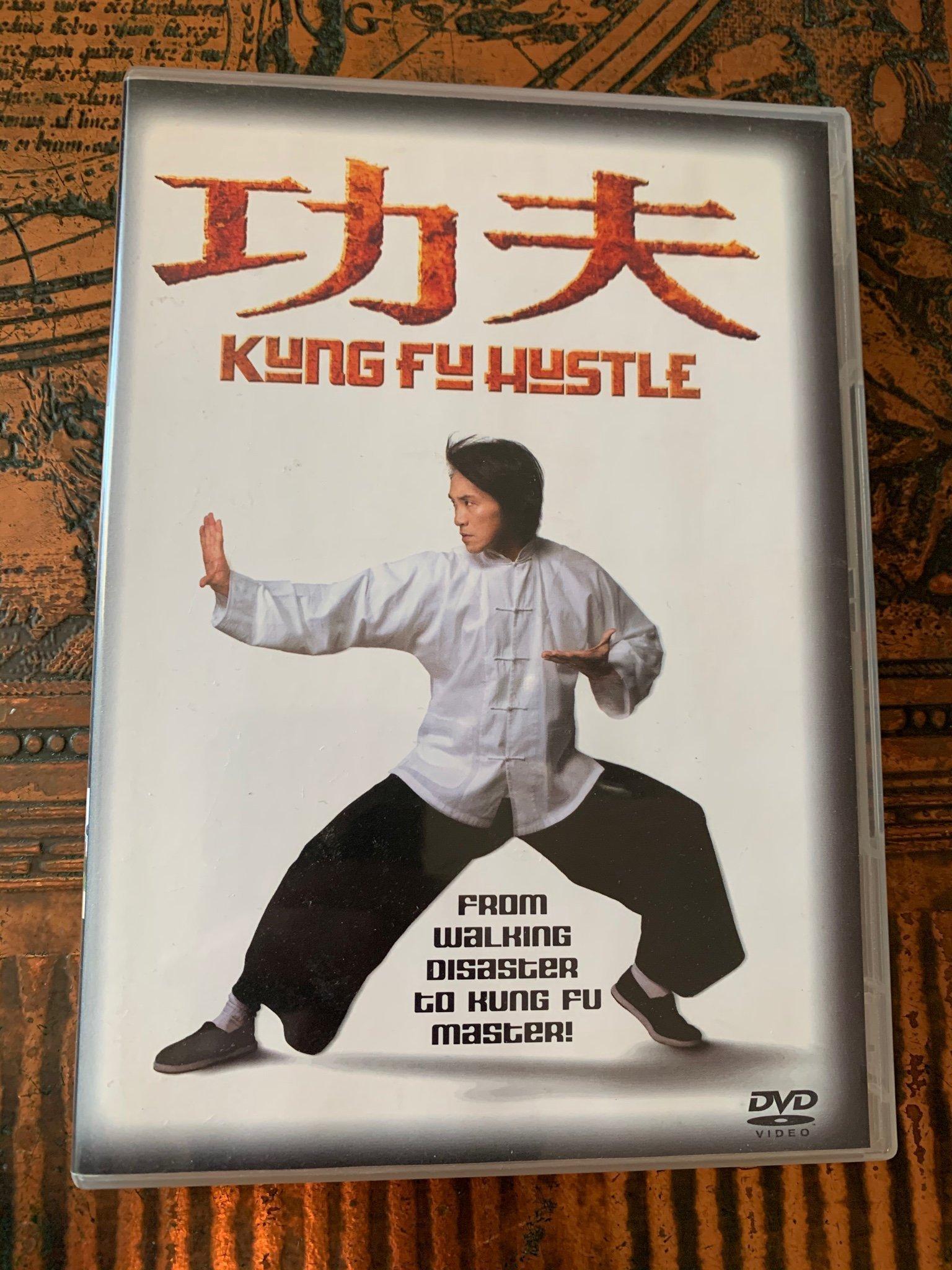 Kung Fu är värdefullt