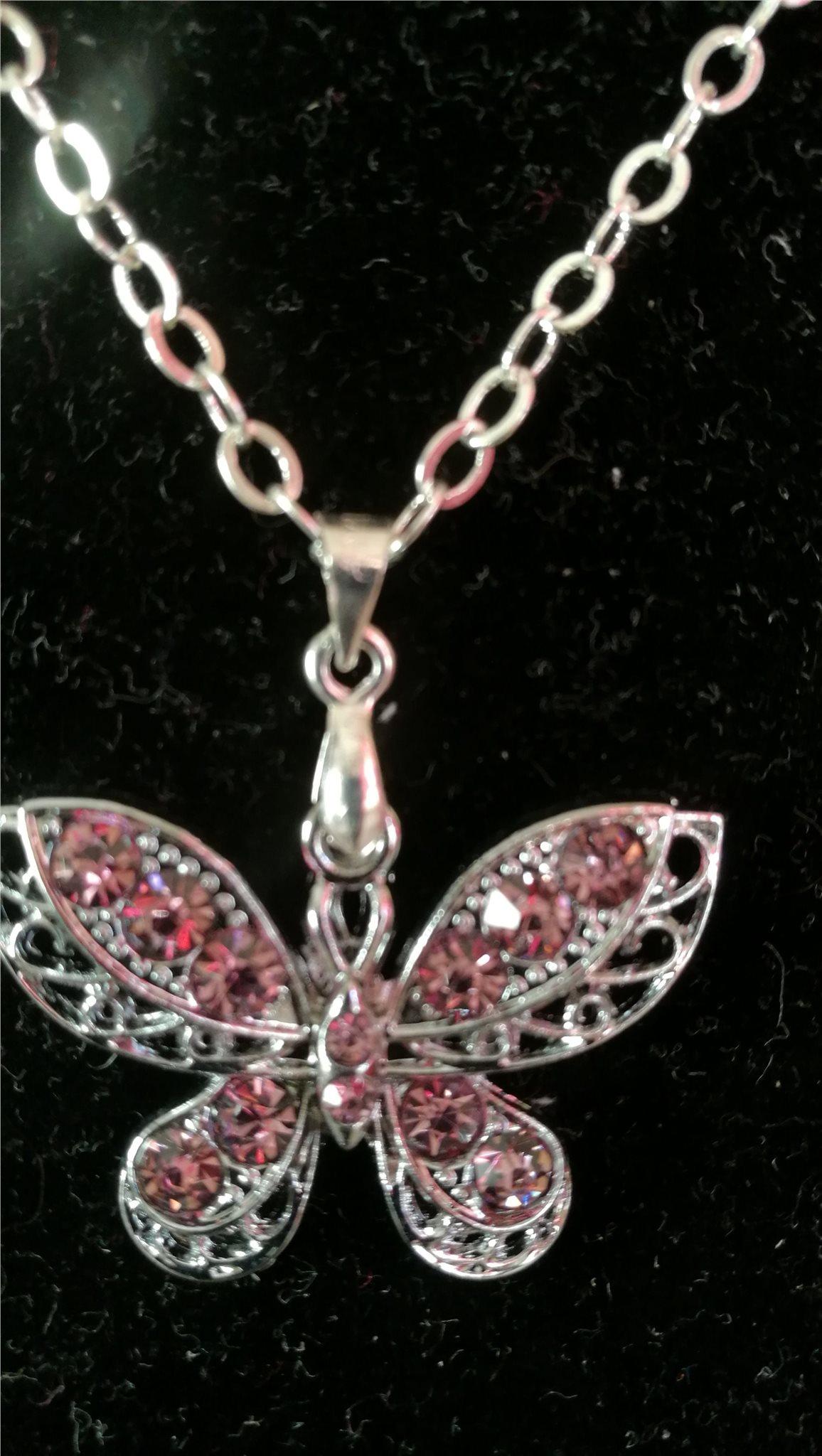 Halsband Fjäril (340658934) ᐈ Köp på Tradera f554b8e4a7186