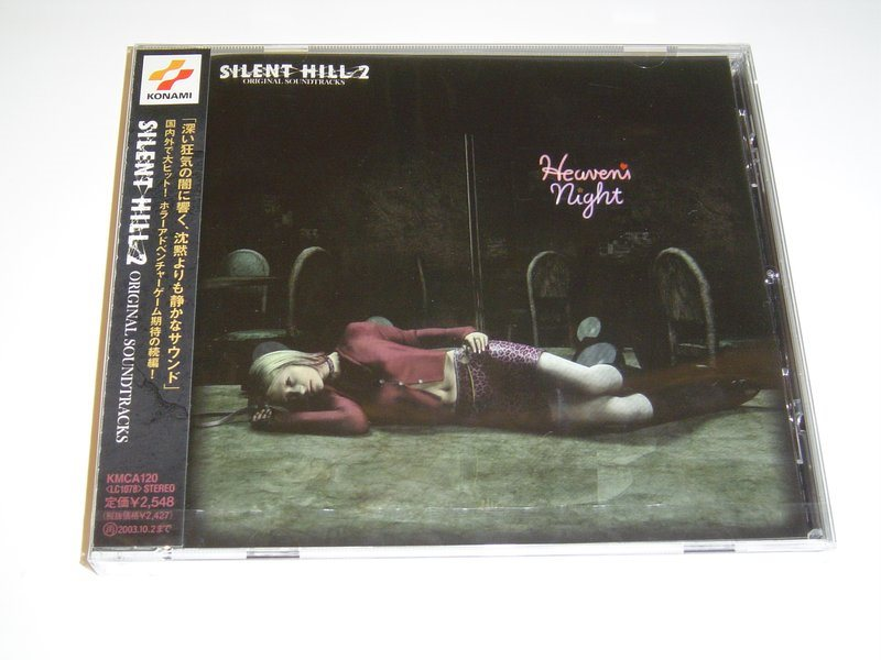 Silent Hill 2 Original Soundtrack Musik *NYTT*