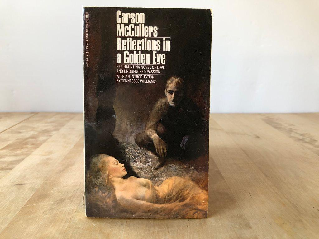 carson mccullers böcker