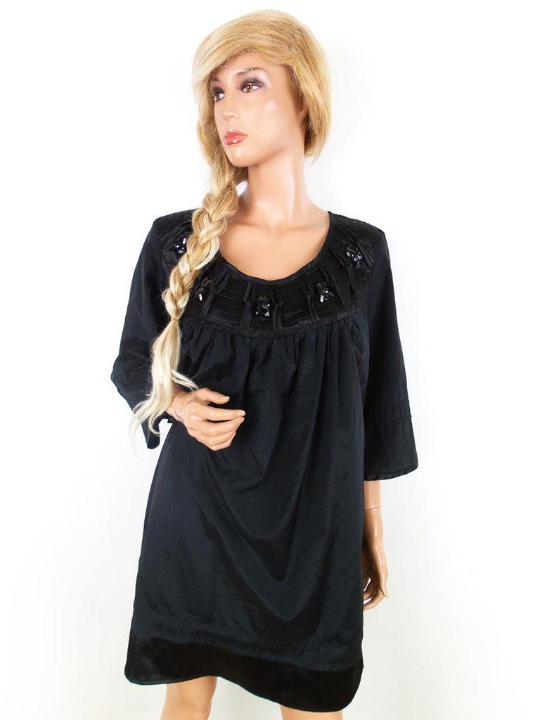 d6ba8ffc8fe5 Zizzi Midi Dress Size M B.. (314129318) ᐈ ScandinavianSecondHand på ...