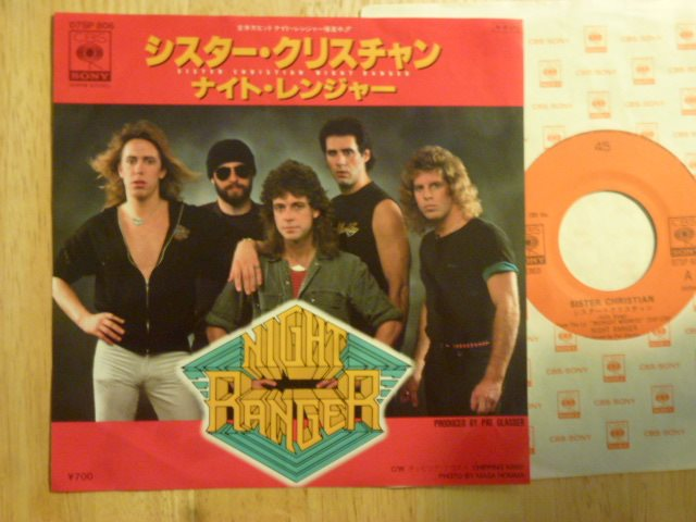 NIGHT RANGER - Sister christian   CBS Japan -83