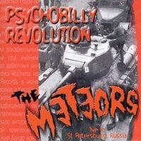 Meteors - Psychobilly Revolution CD NY