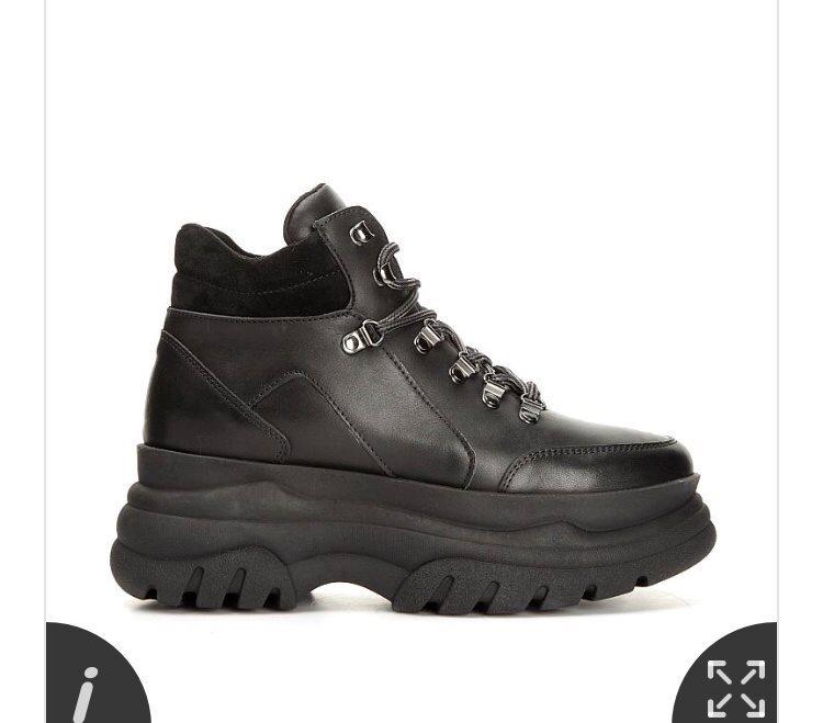 15f7598971f Chunky sneakers skor kängor Scorett (338351474) ᐈ Köp på Tradera