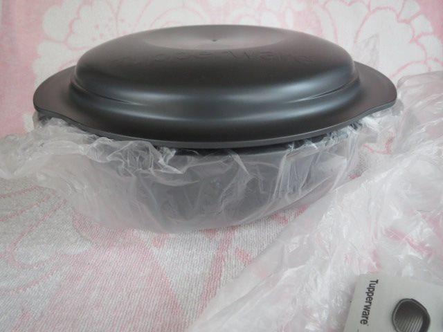 Tupperware till ugn/mikron UltraPro 1,5 l ny