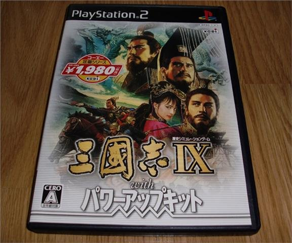 PS2 Japan: Sangokushi 9