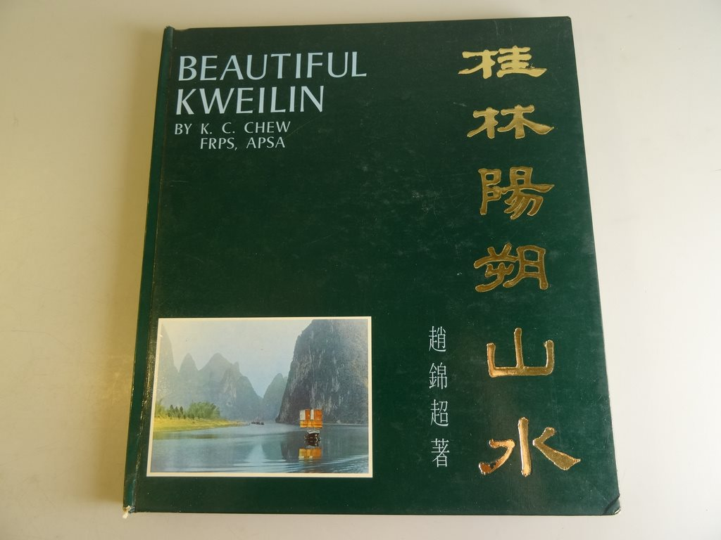 Beautiful Kweilin