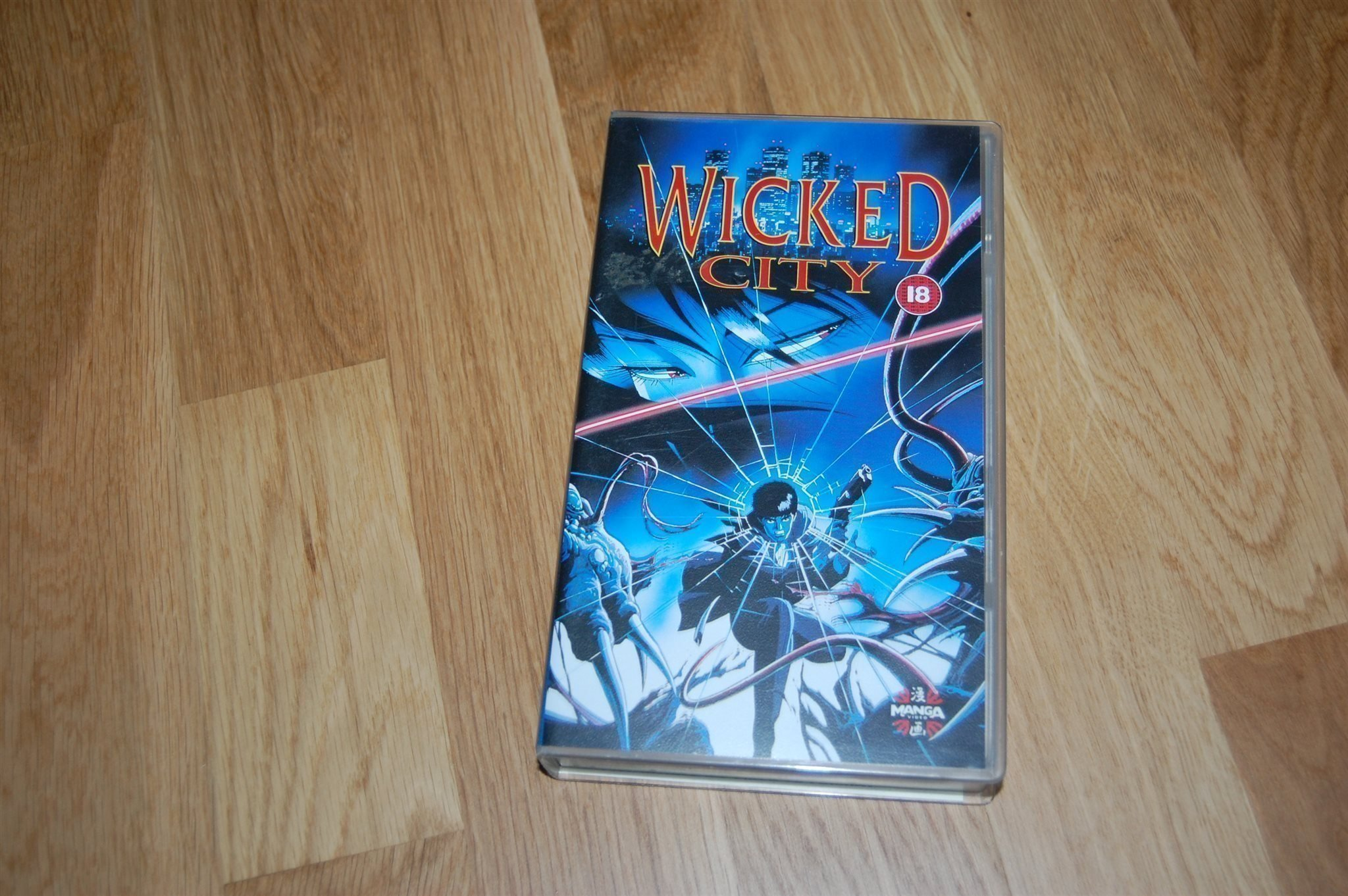 Wicked city, VHS film, Manga video (349938337) ᐈ Köp på Tradera