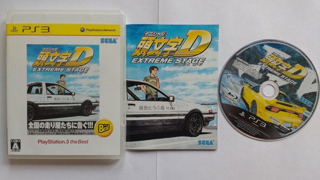 PlayStation 3/PS3: Initial D Extreme S   (343533939) ᐈ Spelerill på