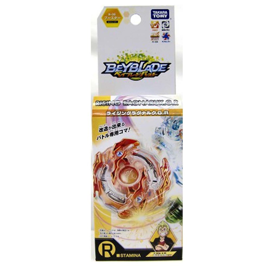 Burst Booster Rising Ragnaruk.G.R - Takara Takara Takara Tomy 5eda62