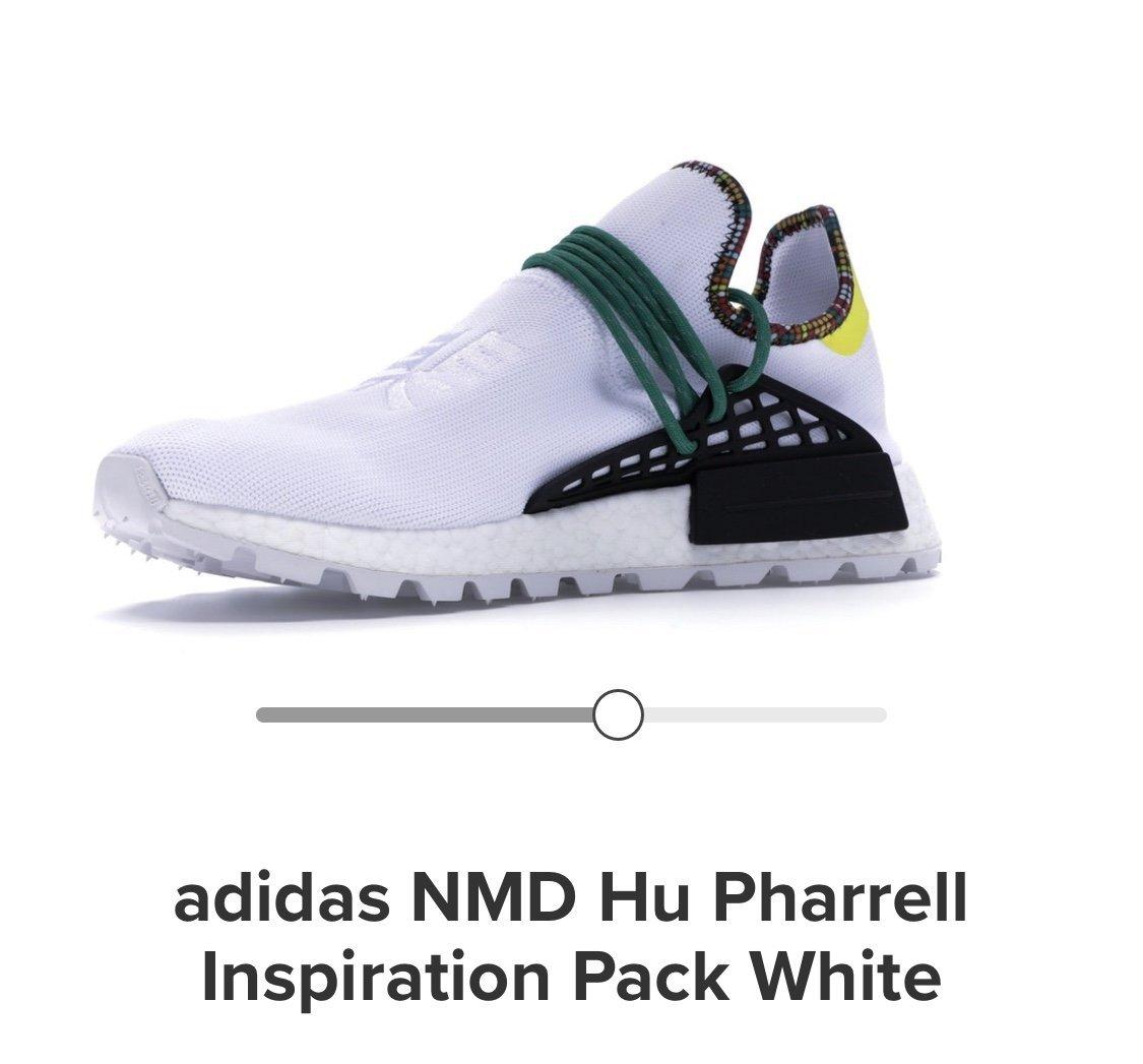 Adidas NMD Hu | Complex