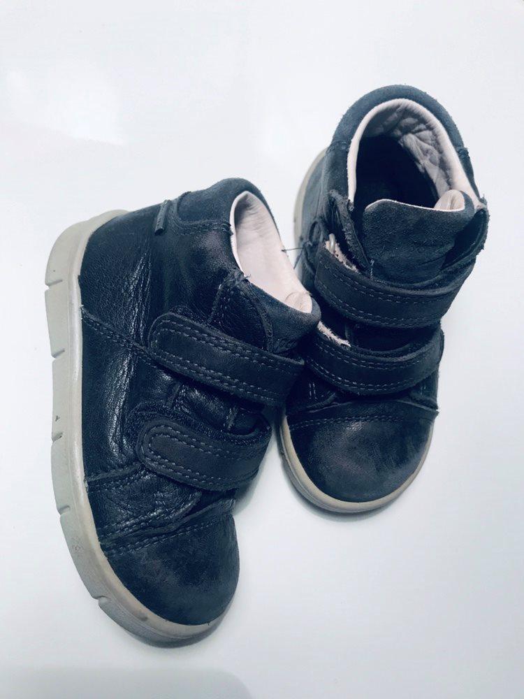 sköna skor att gå i