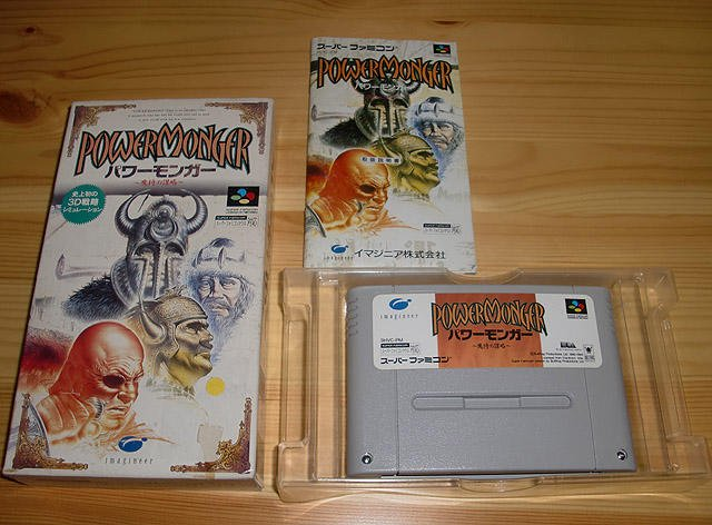 Snes Japan: Power Monger Mashou no Bouryaku