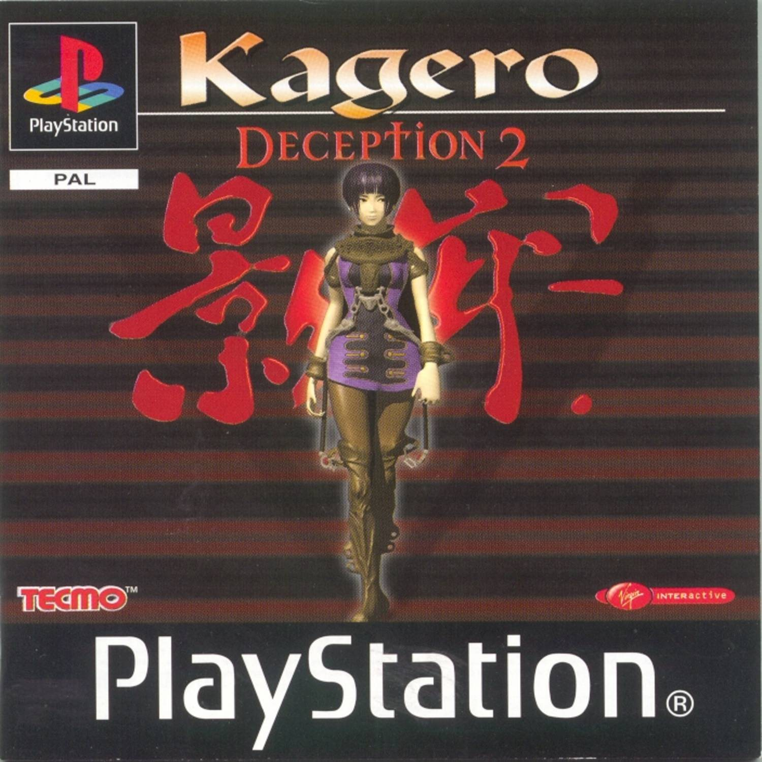 Kagero Deception 2 (Mycket fint skick) - Playstation