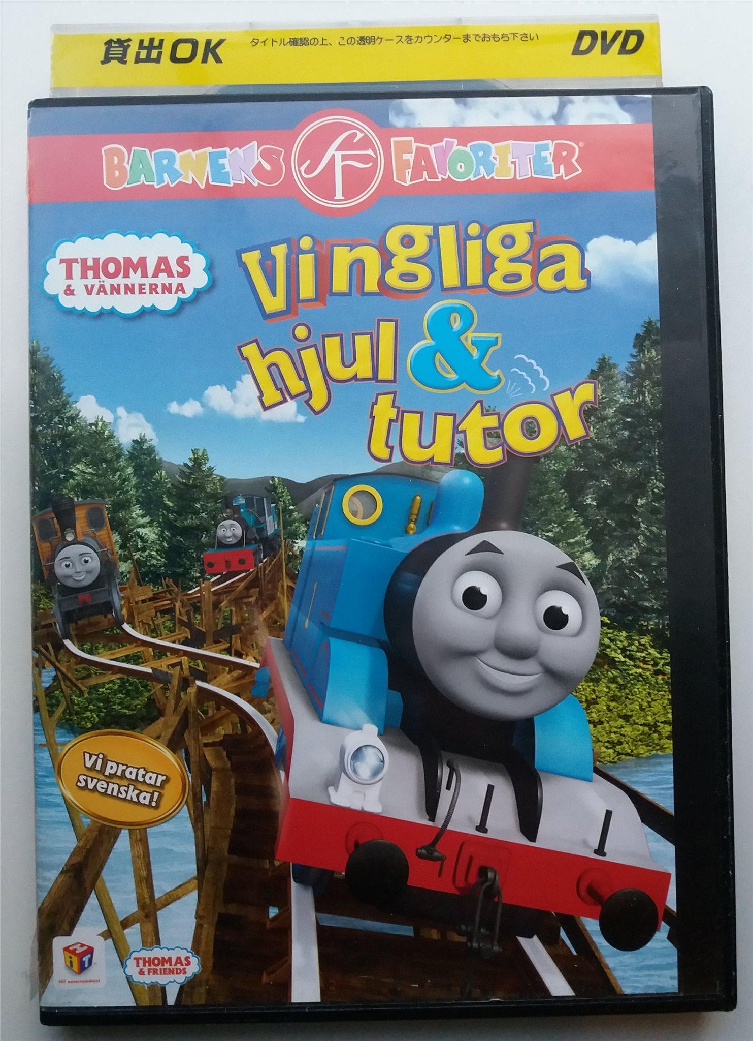 Thomas Tåget   (och) Vännerna - Vingliga Hjul  .. (329473650) ᐈ Köp ... 85a33f380503e