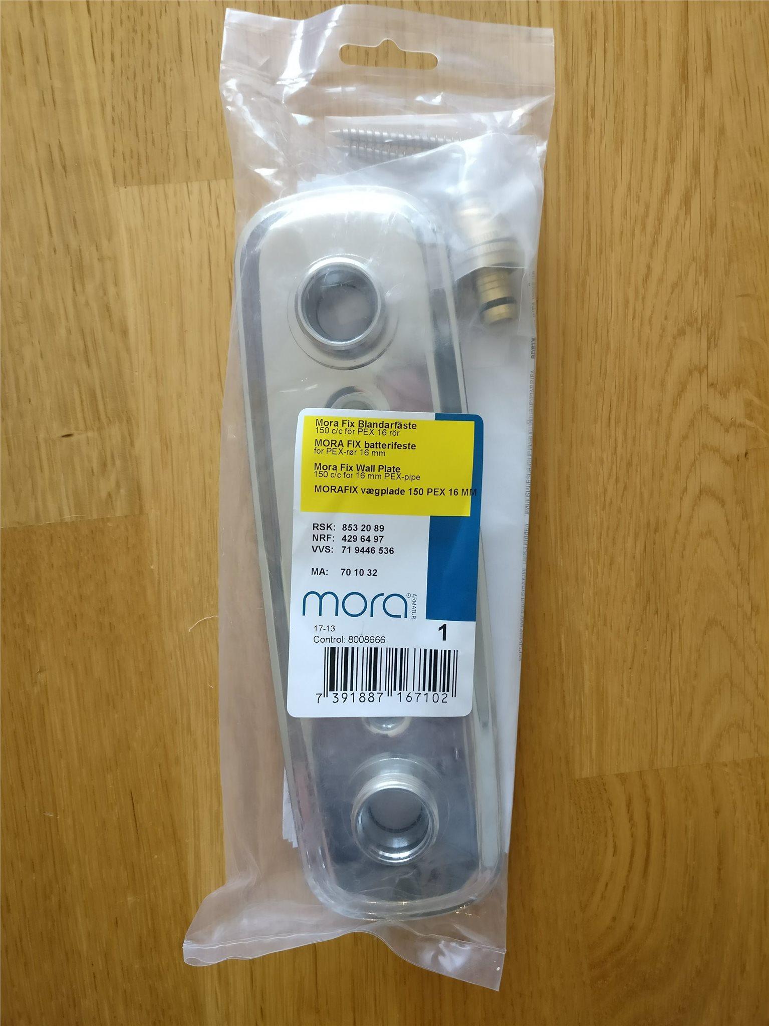 pex slang 16mm