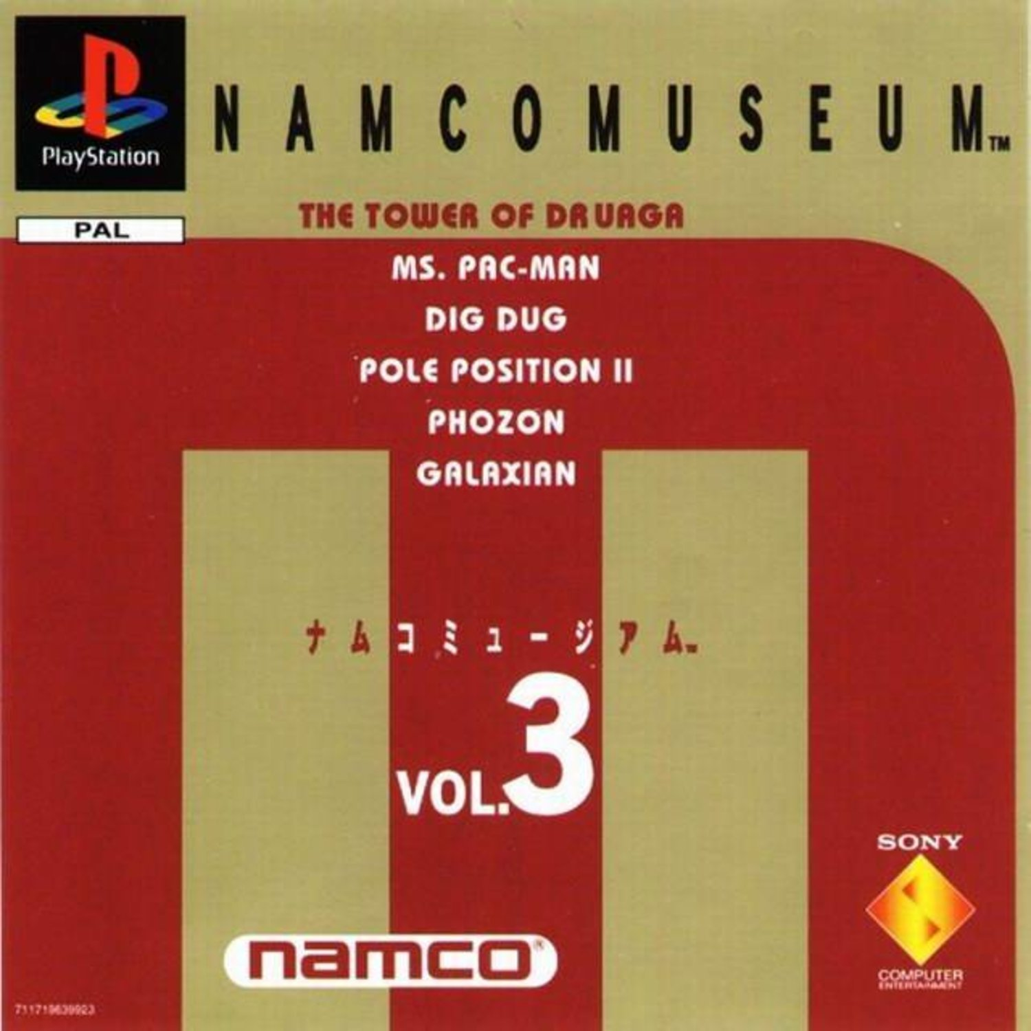 Namco Museum Vol. 3 - Playstation