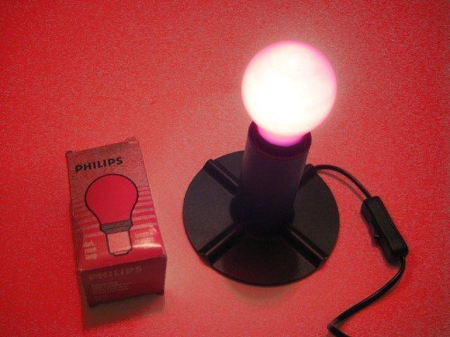 RÖD LAMPA (426942132) ᐈ Köp på Tradera